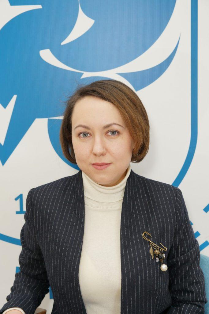 Федотова Анастасия Юрьевна
